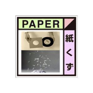 kamikuzu01