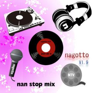 nagotto-vl.9_551