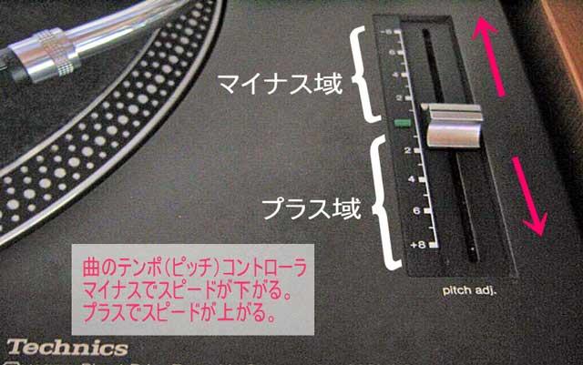 pitch003-640x