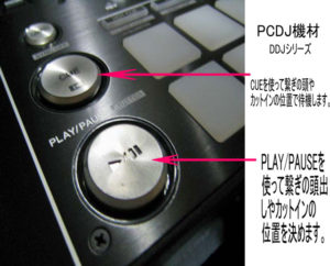 play551-640x