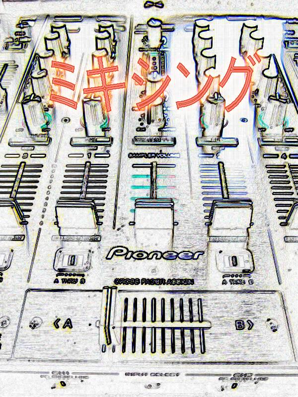 serato-mixing
