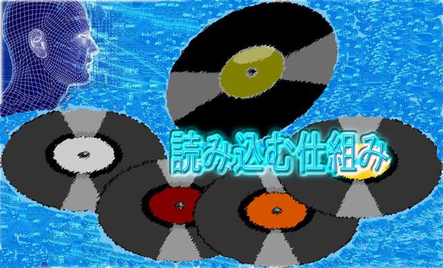 serato-music-inx640