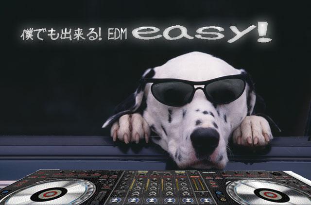 edmxi-easyx640