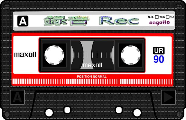 recx640