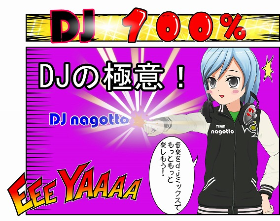 7DJ anime seen027