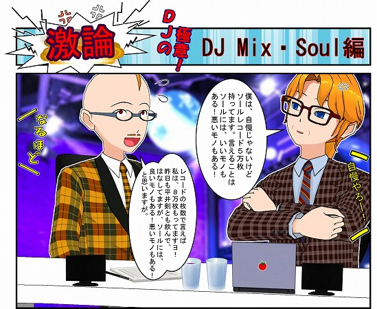 DJ anime激論003